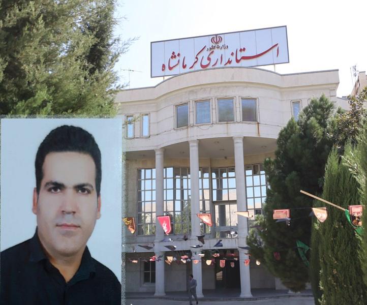 کرمانشاه استاندار عملگرا می خواهد نه شعارگرا