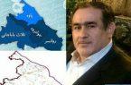 نماینده ادوار مجلس درسخنانی صریح وبی پرده ، به علل وعوامل موثر بر نارضایتی مردم اورامانات ورغبت روزافزون الحاق آنان به استان کردستان را در نگاه بخشی وتبعیض آمیز مسئولین استانی برشمرد