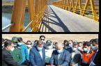 پل علی آباد گروس در صحنه افتتاح شد
